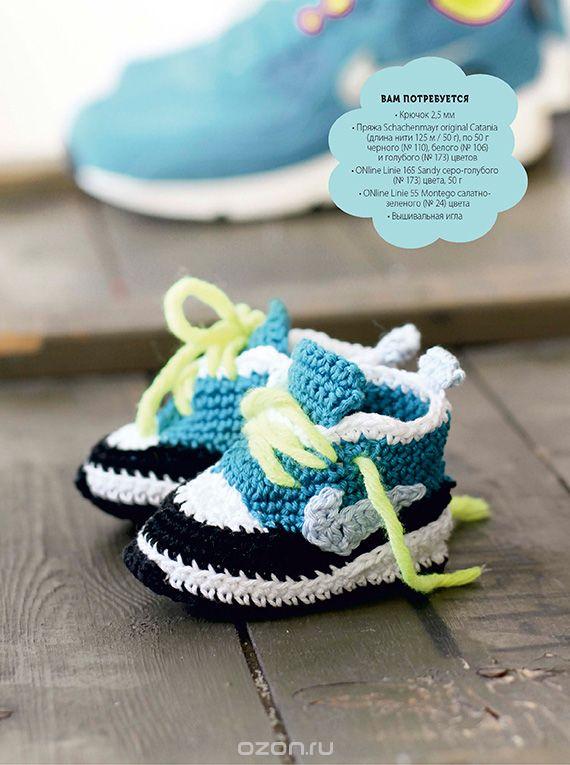 Вязание кроссовок для детей крючком 72